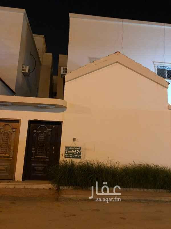 1287973 اربع غرف ودورتان مياه ومطبخ وصاله    الموقع.     حي السلام