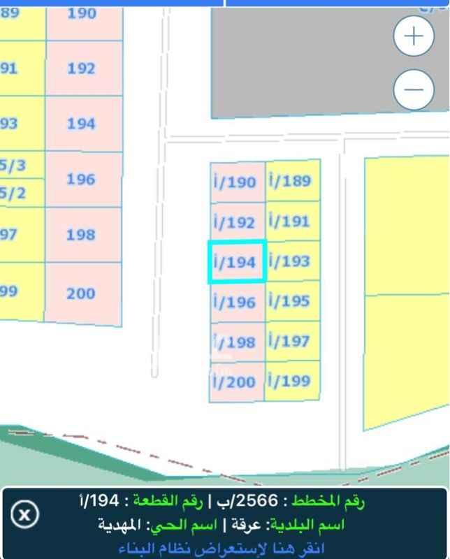 1741866 الطبيعه كف الموقع ممتاز شارع 40 غربي مزفلت تصلح استراحات او محلات وشقق السوم 720 الف البيع 750 الف