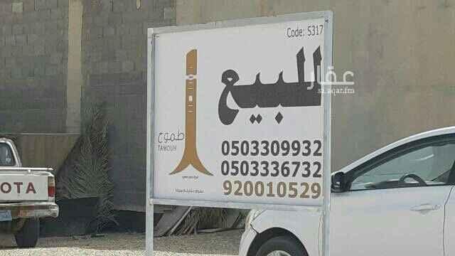 1306212 للبيع ارض تجاريه علي عثمان مساحه 1050م الاطوال 30في35  مباشر