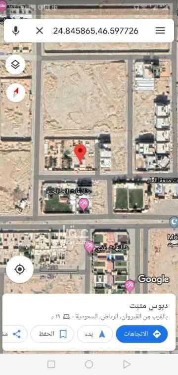1730991 للبيع بحى القيروان مخطط بدر أ. المساحة 500م شارع 20جنوبى الاطوال 20*25عمق البيع 2400+الضريبة