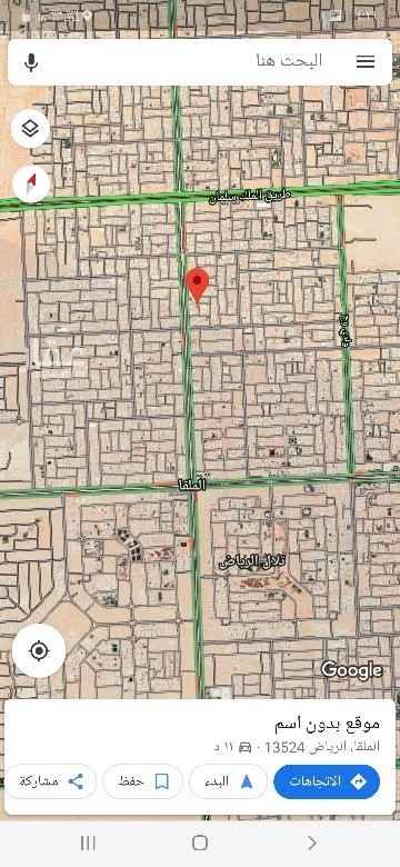 1815658 ارض سكنية بحي الملقا  شارع: 15 شرقي المساحة: 525م الاطوال: 17.5*30  2800 على شور ..   ملحوظة الأرض ظهيرة تجارى