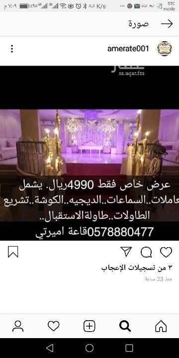 1591873 null