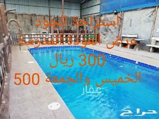 1782052 خلف العالية مول مسبح كبير مجلس رجال مجلس نساء ألعاب أطفال 300 ريال ايام الاسبوع و الخميس والجمعة 500 ريال