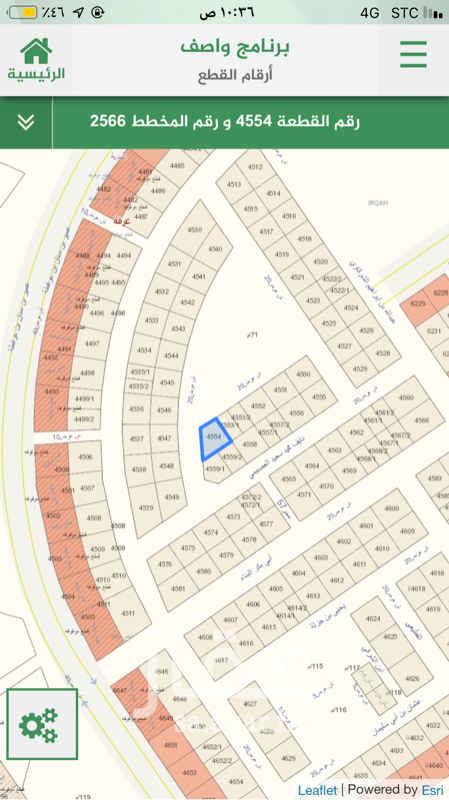 1723347 ارض للبيع بحي المهدية  المساحة ٦١٩.٤٩  السوم ٦٠٠ الف