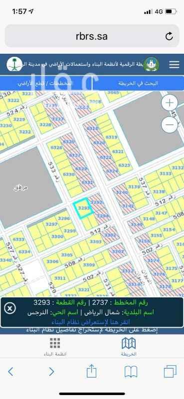 1410059 أرض للبيع بحي الصفا مدينة الخرج. الاطوال ٢٠متر على الشارع وعمق 30 متر. المساحة ٦٠٠ متر. طبيعة الأرض مستوية كف.... السعر قابل للتفاوض. ٠٥٣٠٤٥٥٨٥٦ للتواصل واتس اب. ٠٥٣٠٤١٩١٩٨ للتواصل مكالمات