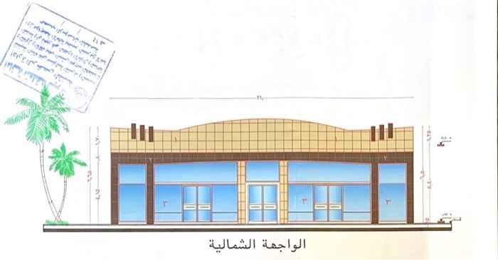 1670684 ﷽  معرض  ٦٠٠ م  الرماية بجوار فرايديز   طريق الملك عبدالله. المروج ب  الموقع للتواصل  920019199📲