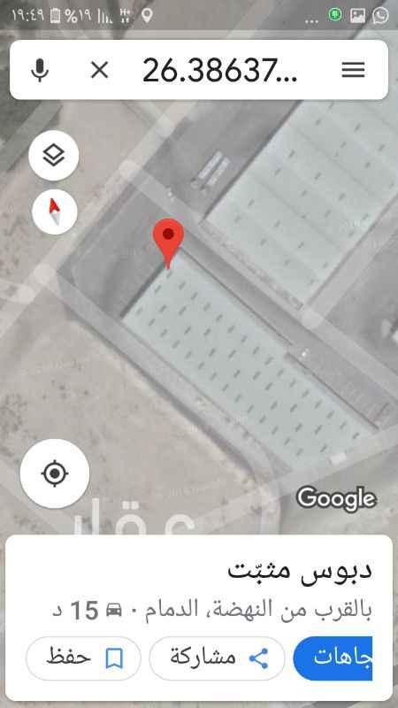1318991 مستودع بموقع ممتاز على شارع الشفا بالقرب من الصناعية الاولى ...قريب من الميناء و طريق الرياض