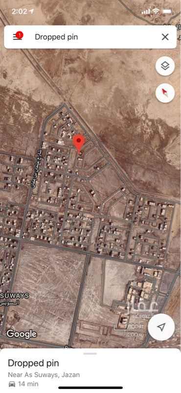 1603901 قطعة ارض رقم ٢٠٤ من المخطط ٢٤٦ حي الرحاب المساحه ٦٤٠م٢