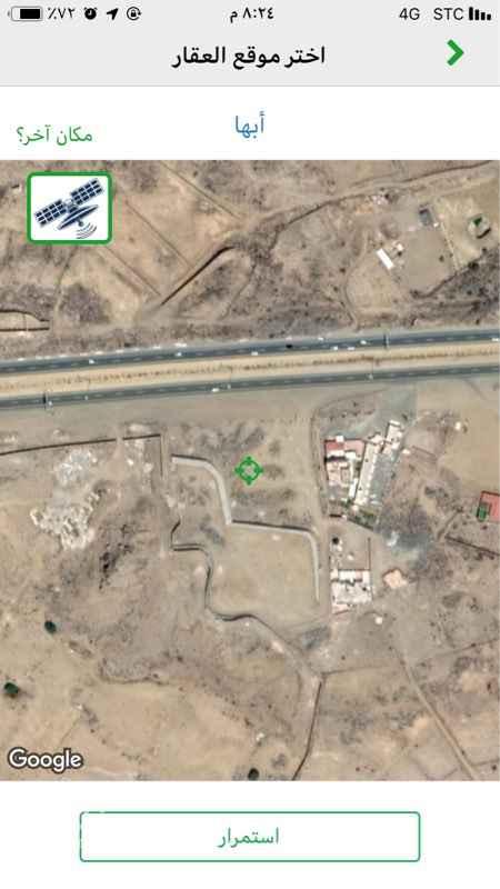 1618474 أرض تقع على طريق الملك عبدالله مملوكة بصك شرعي تصلح لمشروع تجاري - استشماري على المدى الطويل أو على المدى القصير ، ومساحتها الإجمالية ٨٥٠٠م٢ ، وقد تمت تسويتها وهي صالحة الآن للاستثمار