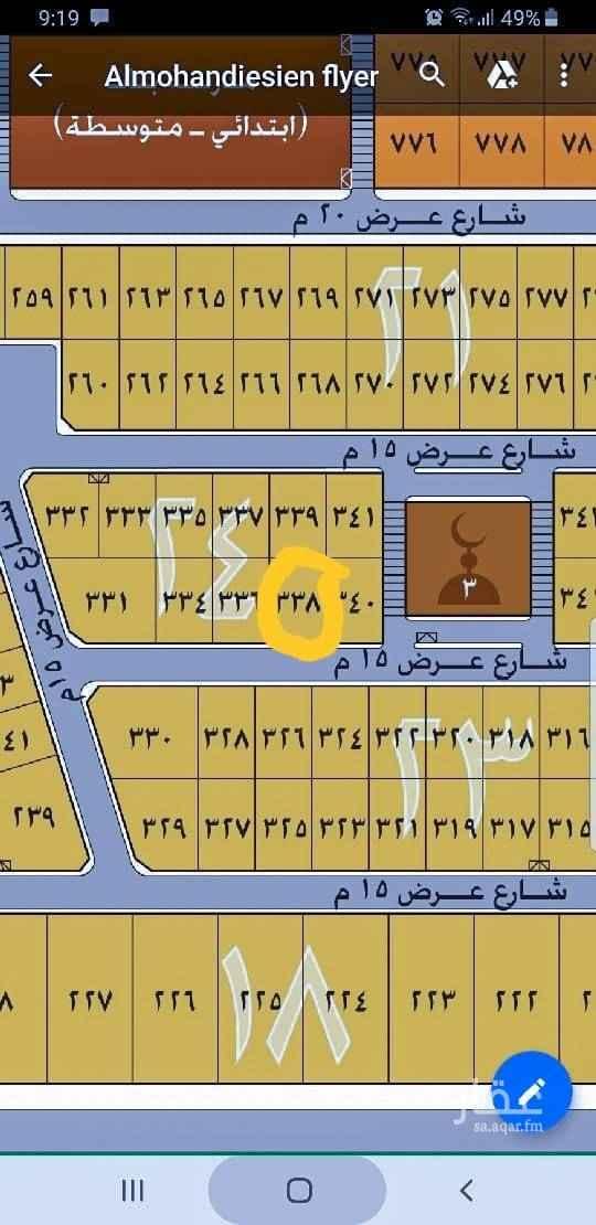 1403217 موقع مميز قريب من الشارع الرئيسي و من المسجد، ظهيرة الزواية، و سهلة الدخول إلى الحي، للجادين فقط التواصل من خلال الموقع أو واتساب.