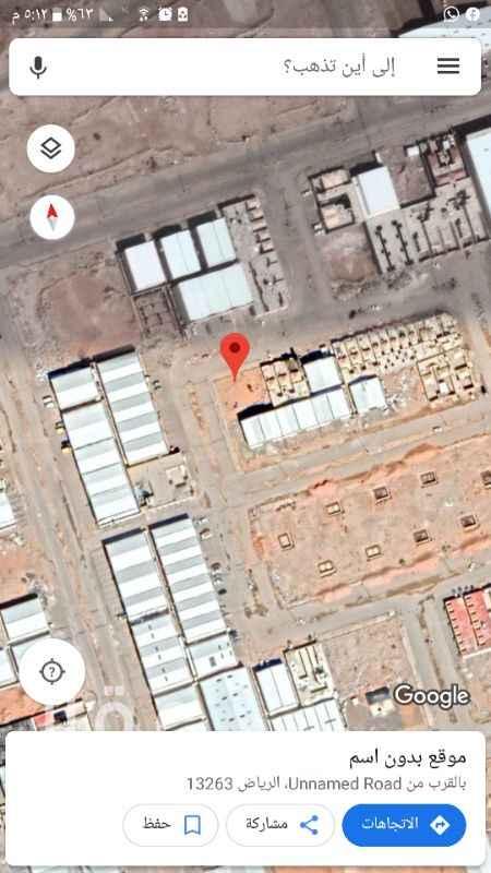 1752271 أرض استثمارية في منطقة نشاطها ممتاز وموقع ممتاز جدا  تصلح لاستراحة أو شقق عزاب