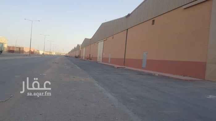 1391173 مستودعات للايجار في الرياض  يوجد لدينا مستودعات بمساحات مختلفة  500 متر  750 متر 1000 متر 1500 متر 2000 متر  3000 متر  5000 متر  الى عشرون الف متر  للمفاهمة الاتصال على الرقم  0581080353
