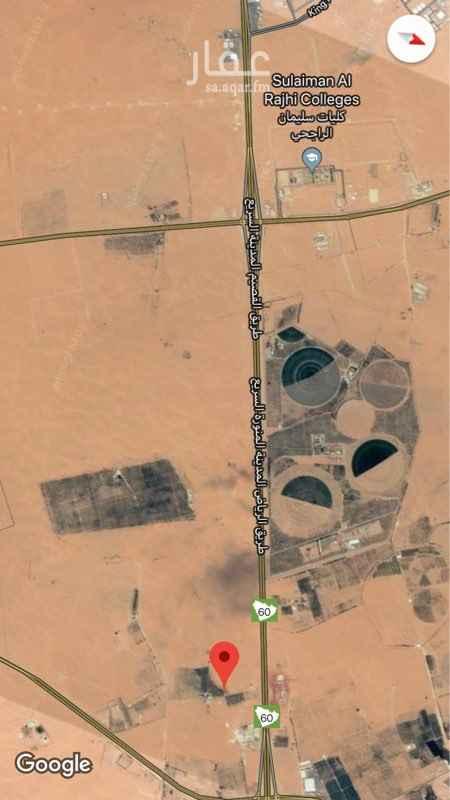 1511175 مزرعة على طريق الرياض-المدينة السريع - المساحة اكثر من ٨٠٠,٠٠٠ م بعدة صكوك - تفتح على الطريق السريع ٨٠٠ م - يوجد حوالي ٣٥٠٠ نخلة متنوع وهذه السنة تم غرس ٧٠٠ فرخ نخيل من فراخة المزرعة وليس من خارجها  - يوجد بئرين وحراثة وعدة مكاين دفاعات - يوجد رشاشين احدهما ٦ ابراج والآخر ٥ ابراج - يوجد مستودعين وغرف للعمال - يوجد بيت شعبي - لا يوجد سوم ولا حد