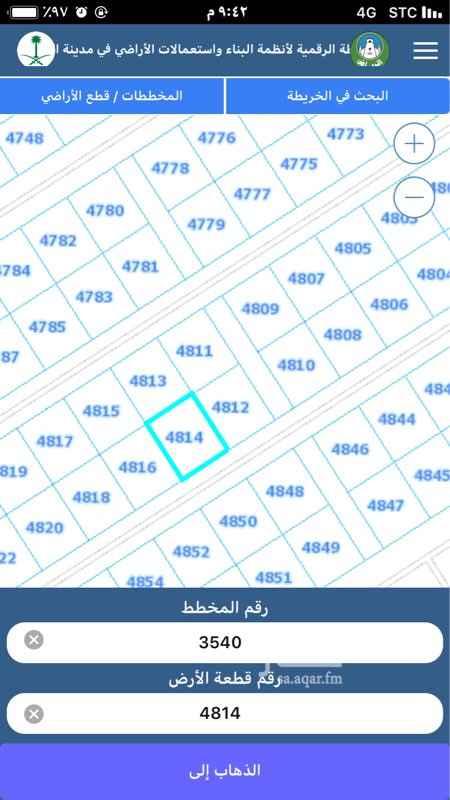 1690844 حي الخير الامراء مخطط٣٥٤٠.  مساحة ٧٥٠  شارع ١٥ جنوبب  رقمها ٤٨١٤ حد ١٦٥ ألف صافي  سوم ١٦٠ ألف  ابو شهد ٠٥٠٤٢٤٨٤٦٥