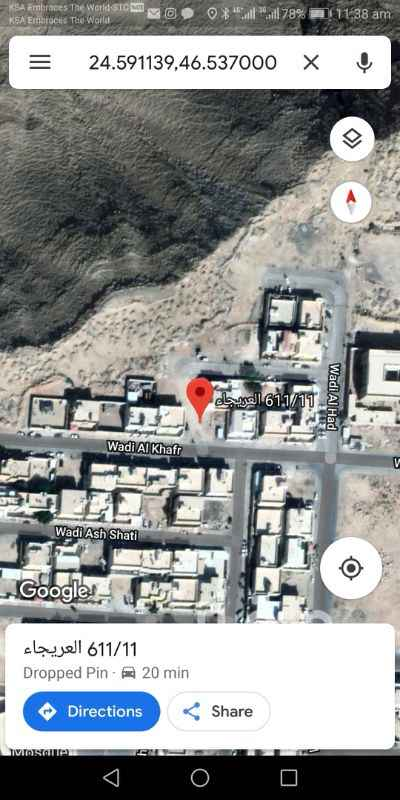1140705 قطعه رقم 611/11 العريجاء سكنية على شارع 20 واجهه جنوبيه  يفضل التواصل عن طريق الوتساب