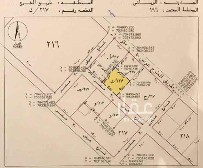 1696482 للإيجار أو البيع، قطعة أرض ٢٥٠٠ متر مربع، رقم القطعة ٢١٧د من المخطط ١٩٦ طريق الخرج، الأطوال ٥٠ في ٥٠ والشارع ٢٠م جنوبي خلف مصنع تمور الرياض، قرار الرفع المساحي مرفق، الموقع دقيق. الإيجار المذكور تقريبي والمجال مفتوح للتفاوض حسب مدة العقد.  🔴 التواصل للجادين فقط من خلال التطبيق أو الواتساب 🔴