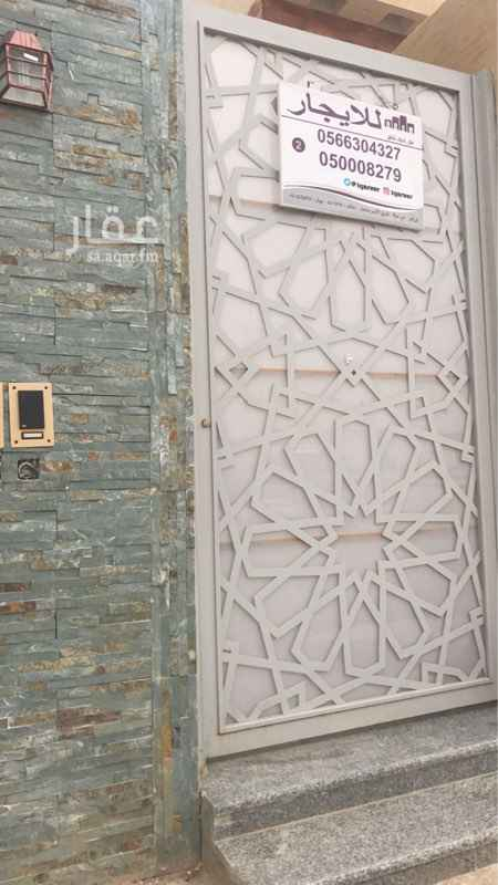 1299178 شقة جديدة تتبع لفلة خاصة تقع في الدور الأول  تشمل ٣ غرف وصالة ودورتين مياه  تشطيب مودرن  قريبه من الخدمات ٢٠٠ متر  مقابل المسجد
