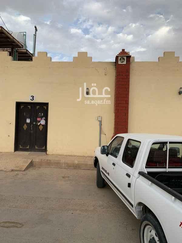 1547903 شاليهات عزاب على شارع الامير عبد الرحمن بن سعود حي نمار