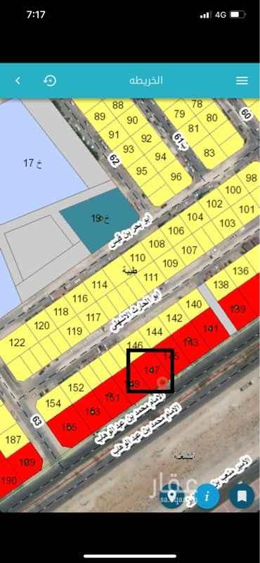 1750108 ارض تجارية رقم 147 د مخطط 211/1 الاطوال 20.5 في 30 م   للتواصل :-  0504841351