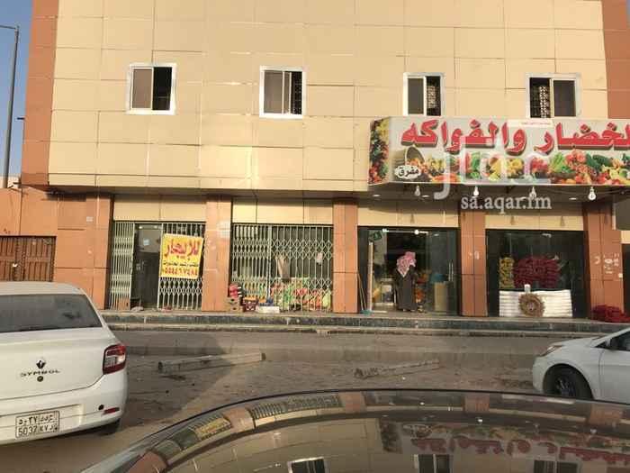 1365950 الايجار فتحتين على شارع النخيل( حسان بن ثابت)