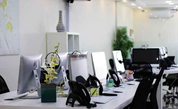 1582582 مساحات مرنة للعمل الحر والاجتماعات في بيئة عمل نسائية محفزة. إيجار يومي (حجز يوم ٥٠ ريال) او شهري(حجز شهر ٨٥٠ ريال) أسعار مناسبة مع خدمات مميزة جداً انترنت عالي السرعة-ضيافة مجانية- مكتب أعمال مجهز-قاعة اجتماعات مغلقة--قاعة للتدريب وورشات العمل  http://www.silah.com.sa/flexible_spaces/