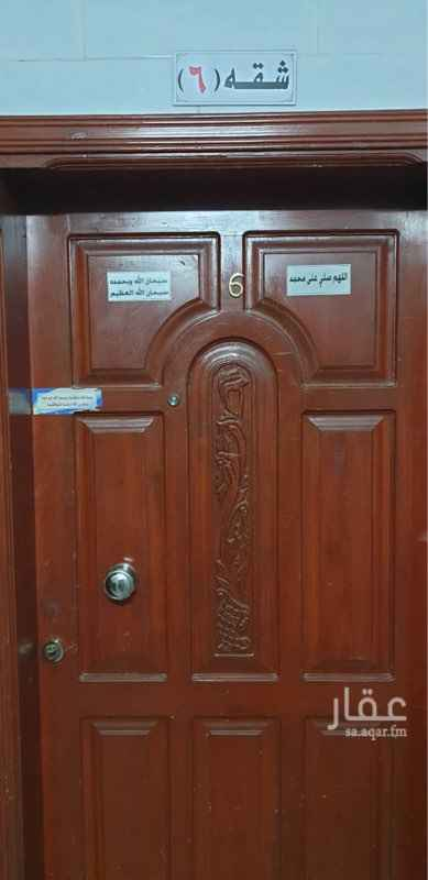 1558353 شقه خمس غرف  جميع الخدمات متوفره  يوجد مصعد  للتواصل  ابو انس  0598316197