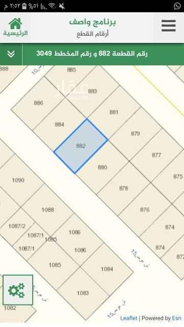 1555220 المخطط ٣٠٤٩ رقم القطعه ٨٨٢ المساحة ٤٠٠ شارع ١٥ غربي سوم ٤٥٠٠٠ الف صافي