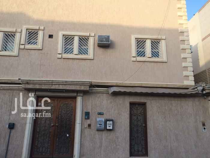 1515142 2غرفة 1مجلس 1صاله 2حمام 1مطبخ شقة دور اول  (برجاء ارسال الاعلان واتساب)