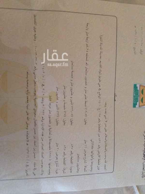 1815750 ارض في مخطط وزارة الدفاع يمر بجوارها الطريق الدائري حسب مخطط امانة المدينة المنورة