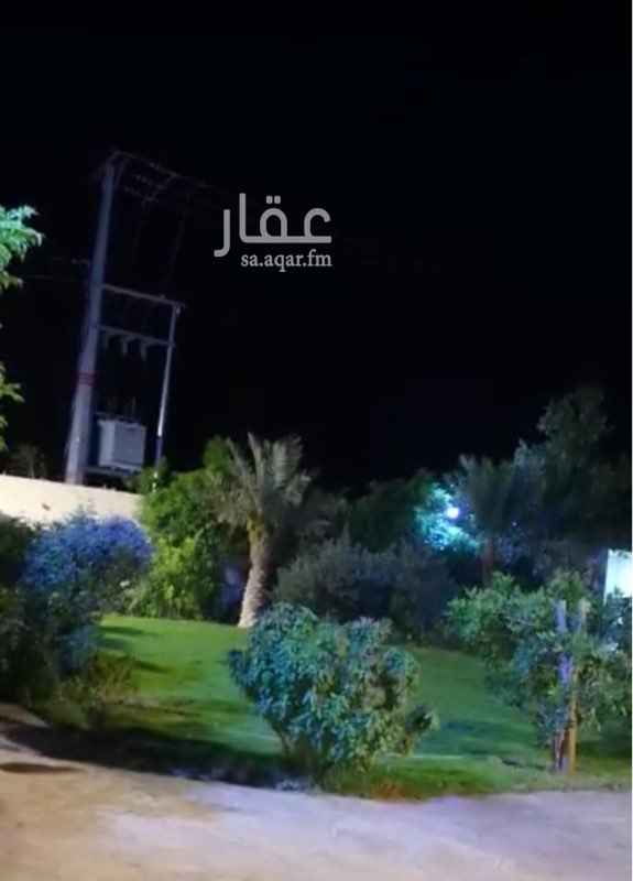 1579139 استراحة للبيع في حي الخير الرياض  مساحتها 945 وجهتها جنوب شارع عرض 20  جديدة راقية أشجار جمالية  بئر ماء حلو 120 متر  واصلها الكهرباء عداد 100 أمبير   النخل نخل مثمر مسبح  المطلوب 800.000