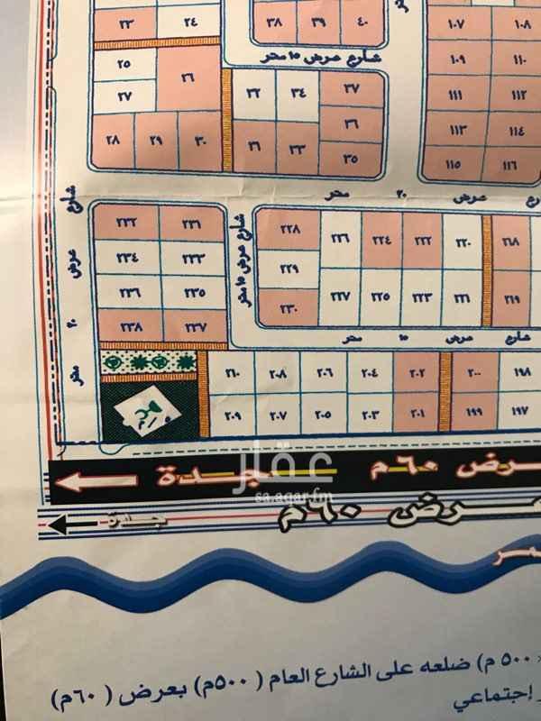 1116608 ارض بمخطط الجربوع السياحي بمنطقة القحمة على شارعين رقم القطعة ٢٣٢ قريبة من مستشفى القحمة العام ومن الساحل