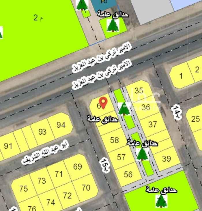 1608305 ارض للبيع في الخامس المركز على ثلاثة شوارع  ٤٠ شمال ٢٤ غرب ونافذ شرق
