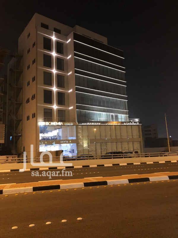 1530906 مكتب للأيجار حي البندرية بـ:شارع الملك سلمان بن عبدالعزيز , بجانب مستشفى الحبيب ..  مساحة 86م    بسعر رمزي    مجهز بتكييف من دون تمديدات الدكت مجهز بكاشف الحرائق    للاستفسار  0138111353  0504934443  0593690006
