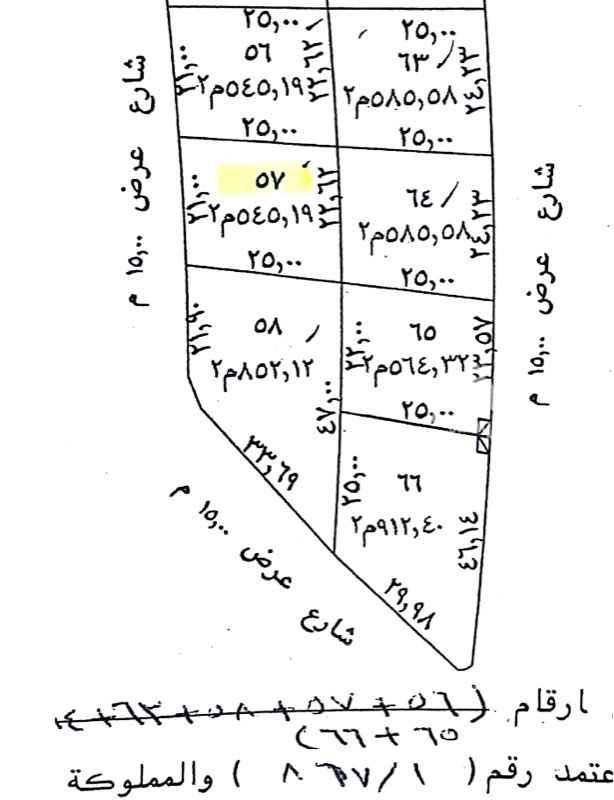 1348891 للبيع مجموعة اراضي في مخطط ١/٨٦٧ حي الفيحاء بلك ٥ مساحات مختلفة  ( ٥٤٥.١٩ - ٥٦٤.٣٢ - ٥٨٥.٥٨- ٨٥٢.١٢- ٩١٢.٤٠) ارقام القطع (٥٦-٥٧-٥٨-٦٣-٦٤-٦٥-٦٦) البطون على ١٢٠٠ والزوايا على ١٠٠٠ ريال
