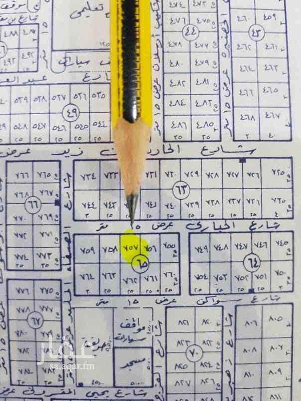 1745445 للبيع ارض في حطين الموسى مساحة ٤٥٥م الاطوال ١٣م في عمق ٣٥م شمالية شارع ١٥م سوم ٤٠٠٠للمتر
