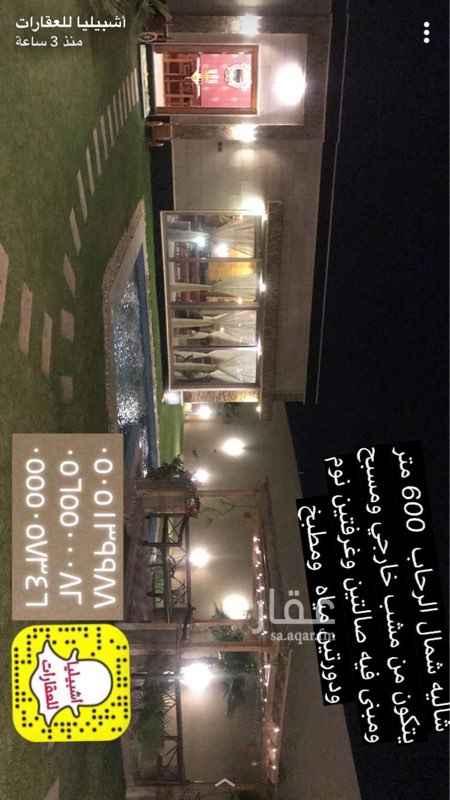 1480869 شاليه فاخر شمال بريدة   يتكون من مسبح ومشب ومبنى فيه غرفتين نوم وصالتين ومطبخ    تفاصيل انيقة وفاخرة   حد 750