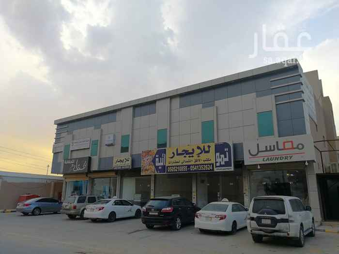 1531593 مكاتب تجارية للايجار مساحات من ٦٠ متر الى ١٢٠ متر تصريح مكاتب ادارية وتصريح دفاع مدني يوجد مصعد