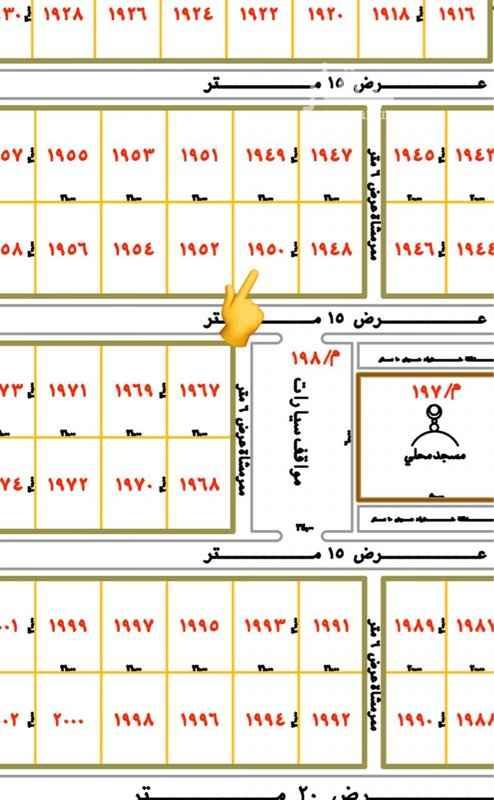 1818785 ارض في المستقبل المربع الخامس شارع 15 جنوبي يليه ساحة مواقف مساحتها 630
