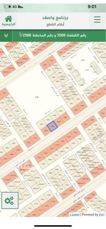 1759300 للبيع ارض تجاريه بالمهديه المساحة 900م  30 *30  شارع 40 جنوبي على السوم  لا يسوم الا الصامل واتس اب 0505254346