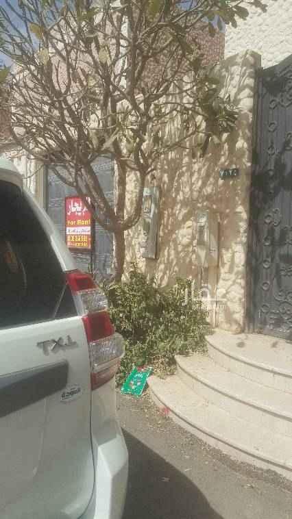 1461683 فيلا مفروشه حي الصحافة مربع4 شارع بصيره للاجار ابوعبدالعزيز 0505256562