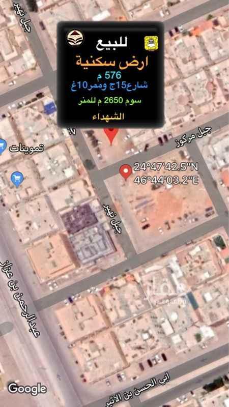 1635595 ارض سكنية شارع 15 جنوبي وممر 10 غربي  سوم للمتر 2650
