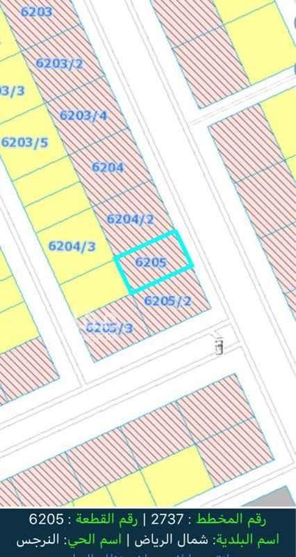1807966 ارض تجاريه شارع 36م