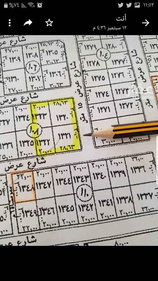 1748032 راس بلك رقم  ١٠٨  جوهرة القيروان واجهات  شرقي جنوبي شمالي  المساحة ٢٩٠٠ متر  مكتب الحاتم  ابومحمد ٠٥٠٥٢٨٢٨٥٠