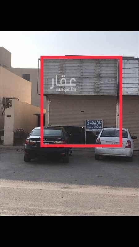 1084717 المحل في الكيلو ٣ الشرقي شارع ٣٦ الواجهه جنوبية  المساحة ٤ في ١١  يوجد باب زجاج ولوحة خارجية للمحل الحمام مؤسس