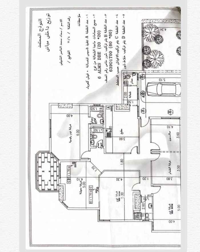1591257 شقة في برج المسارات يوجد موقف خاص بجانب الشقة وحديقة خاصة للشقة مطلة على البحر ومساحتها ٣٠٧ م  الشقة خالية من اي تعديلات فقط تمديد تكييف  تكاليف الصيانة 10000 على المستأجر  (((((((الرجاء التواصل عن طريق الواتس اب فقط)))))))