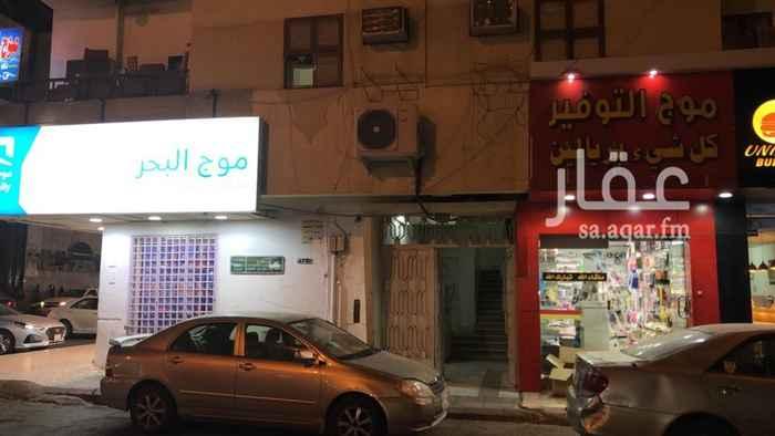 1628433 محل ابو ريالين امام مستشفى صفا المدينة و مركز صحي قباء