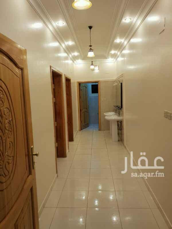 1409205 الشقة نظيفة وقريبة من الخدمات