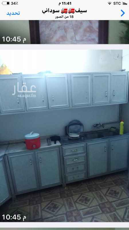 1631544 شقة نظيفة بالربوة