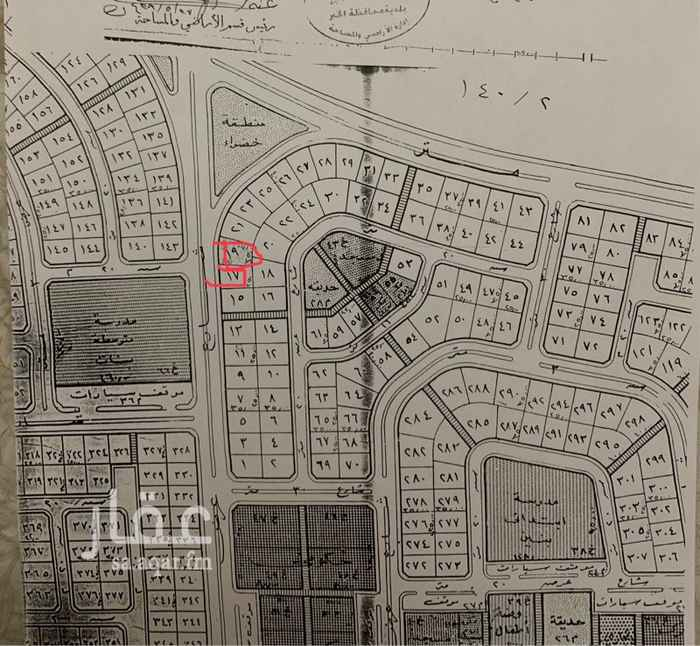 1632516 رقم القطعة ١٩/ج من المخطط ٢٠٩/٢ بحي العزيزية بالخبر يحدها شمالا قطعة ١٨ و ٢٠ بطول ١٧.٥٨ يحدها جنوبا شارع ٤٠م بطول ٢٥.٢١ شرقا قطعة ١٧ بطول ٣٥ غربا قطعة ٢١ بطول ٣٧.٨١ المساحة ٨٦٧.٠٧ متر مربع