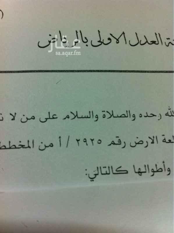 1506959 ارضين تجارية متجاورتين مساحة كل واحدة ٩٠٠ شارع حائل، حي لبن، الرياض قريبة من الستين